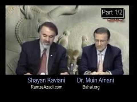 Broadcast 1 Pt 1/12 گفتگو با دکتر افنانی درباره دیانت بهایی
