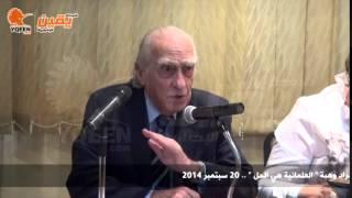 يقين | مراد وهبة : بن تيميه كان السبب في دخول العالم الاسلامي في اللا عقلانيه