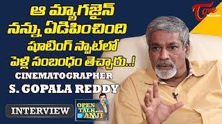 Cinematographer S Gopala Reddy Exclusive Interview   Open Talk with Anji   #17   Telugu Interviews