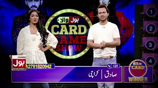 BOLWala Card Game Show Promo | 16th July 2019 | Mathira & Waqar Zaka | BOL Entertainment