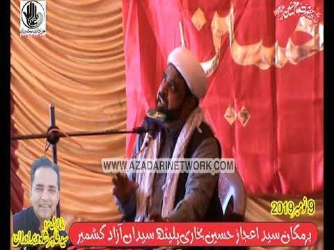 Allama Muhammad Hussain Mehdvi || Majlis 9 Nov 2019 Plaith Syedan Kashmir ||