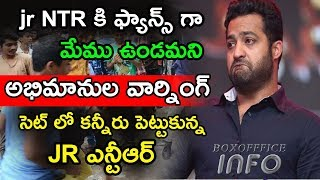 Jr NTR fans gives sueprise to Jr NTR|Jr NTR new movie updates