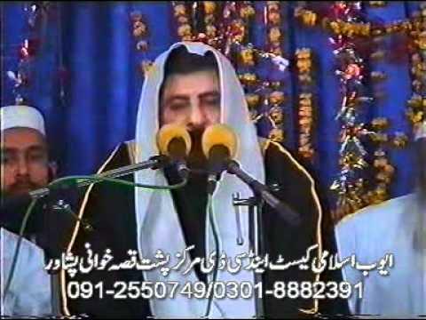 Qari Rafat Hussain Surah Qamar video