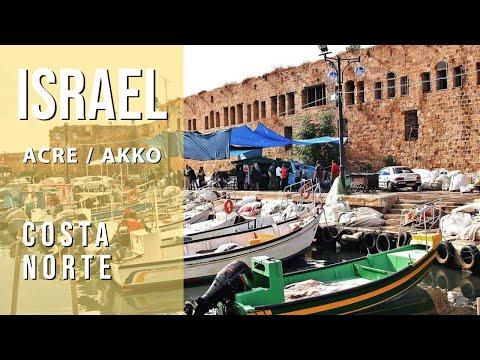 Israel -Turismo en ACRE / AKKO - Tierra Santa, City tour - Tourism travel visit viaje viajar guide