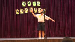 Yi Jay Story Telling Competition