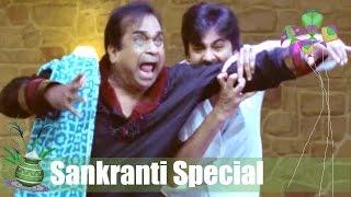 Sankranti Special Comedy Scenes Vol 2 - Back 2 Back Telugu Latest Comedy Scenes