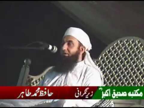 Maulana Tariq Jameel in Arifwala 1/12