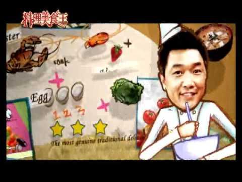台綜-料理美食王-EP 075-20151021 蒜香奶油蝦(林秋香) 、 醬燒魚下巴(溫國智)
