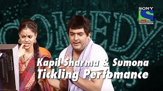 Kapil Sharma and Sumona