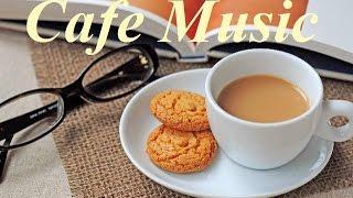 おしゃれカフェ音楽&ボサノバ風BGM作業用&くつろぎのアコースティックギターカフェミュージック