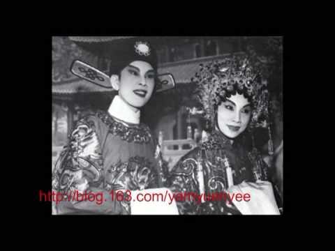 任劍輝1966華光誕珍贵片段 Music Videos