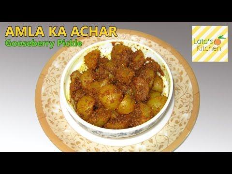 Amla ka Achar ( Gooseberry Pickle ) in Microwave — Recipe Video by Lata Jain
