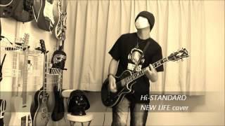 Hi STANDARD - NEW LIFE