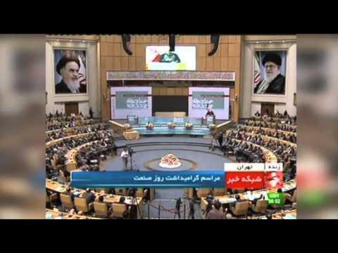 Iran Talks Enter Crucial Phase