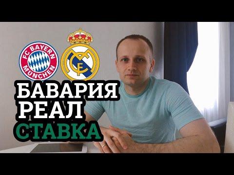 Ставки на футбол чемпионата европы финал