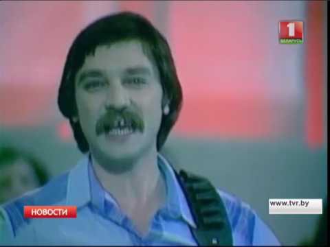 Ушел из жизни Александр Тиханович