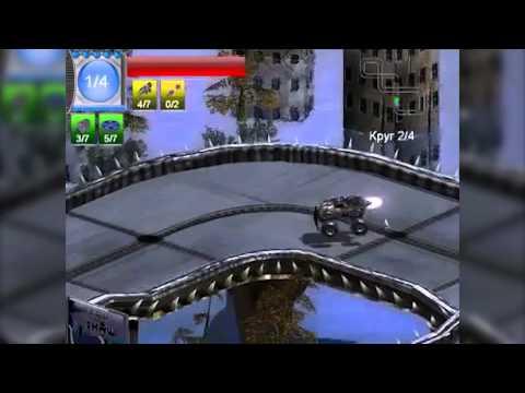 Rock´n Roll Racing 3D