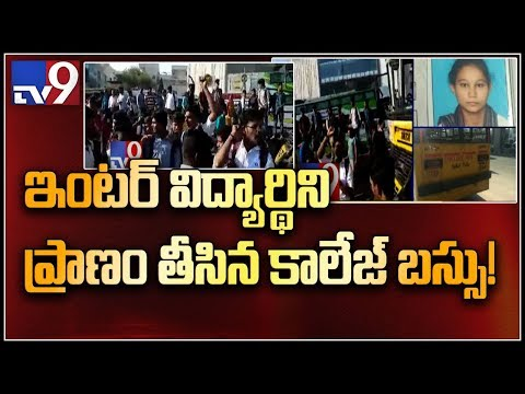 Inter student dies in a college bus accident at Kukatpally  || Hyderabad - TV9