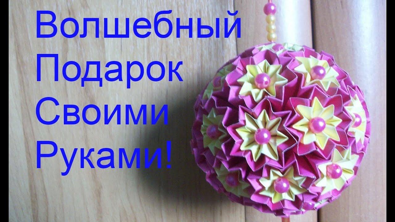 Подарок своими руками на день рождения учителя