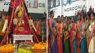 North East Ohio Telugu Association Celebrates Bathukamma 2018 At Cleveland | NRI Edition