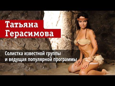 tatyana-gerasimova-intim-foto