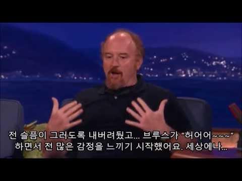 스마트폰을 증오하는 루이 C.K (2화) (코난쇼) | Louis C.K. Hates Cell Phones Pt. 2 [Korean Sub]