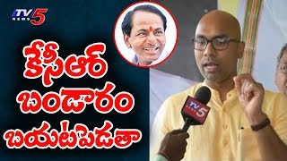 Dharmapuri Aravind Sensational Comments On TRS Party