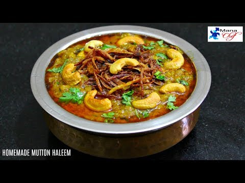 Simple Homemade Mutton Haleem In Telugu