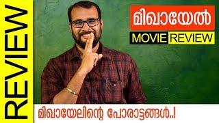 Mikhael Malayalam Movie Review by Sudhish Payyanur   Monsoon Media
