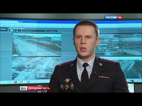 С начала года в России произошло более 800 ДТП с участием общественного транспорта