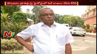 MP KVP Ramachandra Rao Filed PIL in High Court on Polavaram Project Works