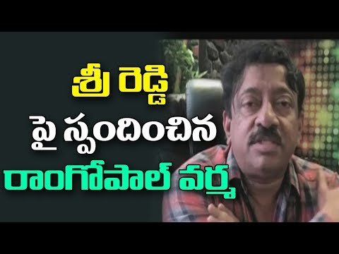 I Influenced Sri Reddy To Offense Pawan Kalyan, Says Ram Gopal Varma | ABN Telugu