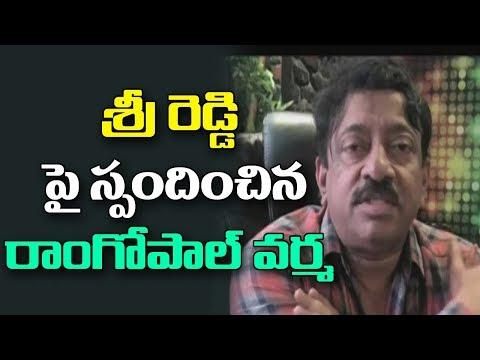 I Influenced Sri Reddy To Offense Pawan Kalyan, Says Ram Gopal Varma | ABN Telugu