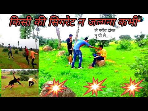 Funny pranks . Comedy . Whatsapp funny comedy . Desi comedy  . 4 idiots  . Friends masti  .