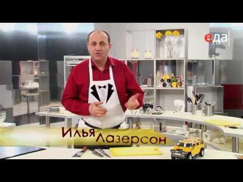 Как экономно накормить гостей / мастер-класс от шеф-повара / Илья Лазерсон / Обед безбрачия