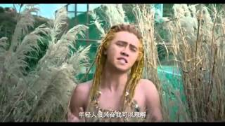 Stephen Chow - The Mermaid (2016) Funny Scene #1