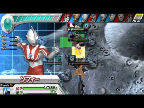 Ultraman All Star Chronicle - Extra 12 ★Play PSP