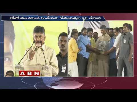 వేతనాలు పెంచినందుకు సీఎం ను సన్మానించిన గోపాల మిత్రులు | ABN Telugu