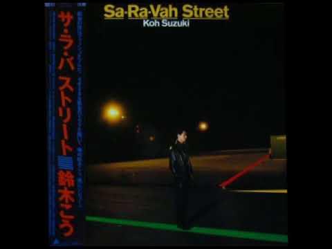 Koh Suzuki - Sa-ra-vah-street (full album)