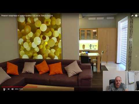 Нудный обзор интерьера: Трехкомнатная квартира (косяки, ошибки, недочеты)