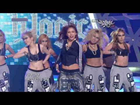 Chitty Chitty Bang Bang Lyrics Hyori Lee Hyori Chitty Chitty Bang