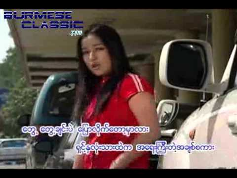 Burmeseclassic Com The Best Myanmar Website    Songs 1 video