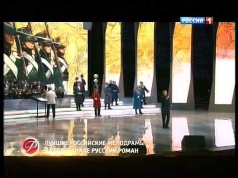 ОЛЕГ ГАЗМАНОВ С ансамблем Казачий Круг Сибирский полк 2014