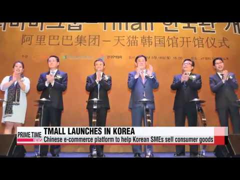 China′s Alibaba launches e-commerce shopping platform in Korea   알리바바 마윈 ″T