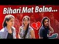TIF | Bihari Mat Bolna | Bihari Bana Baahubali  | Mukesh Shah | Comedy video 2017 MP3