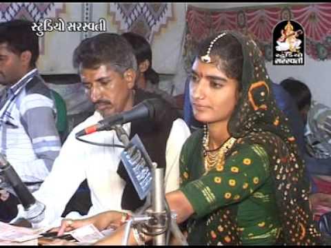 Kiran Gadhvi Javaharnagar Kutchh 2 | Gujarati Live Bhajan 2014 | Non Stop Video video