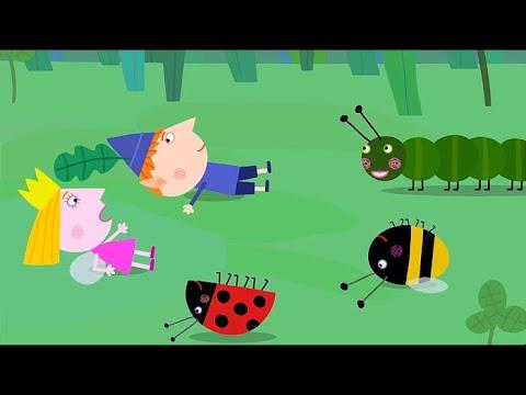 Маленькое королевство Бена и Холли -  Гусеница Бетти (Видео 1)