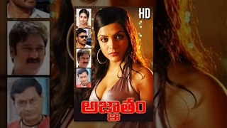 Agnatham-Telugu Full Movie