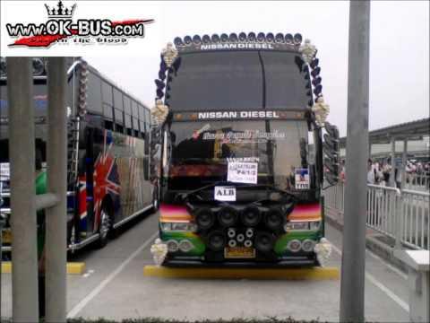 รถบัสแดนซ์ กาญจน์หทัยทัวร์ ชุด2 By ดีเจเดียร์ ทีมงานพูดไม่ค่อยเก่ง