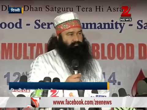 Dera Sacha Sauda Organizes Blood Donation Camp: New Delhi video